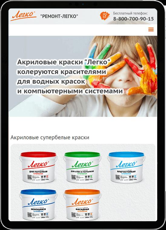 Плнашет Легко
